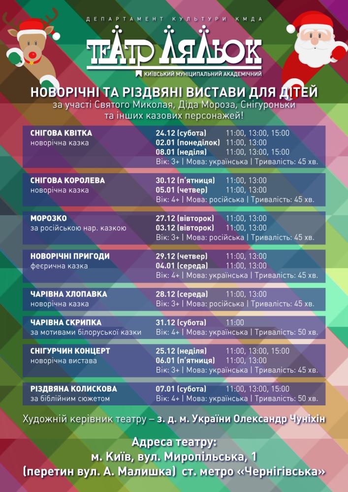 City entertainment г киев, проспект генерала ватутина, д 2т