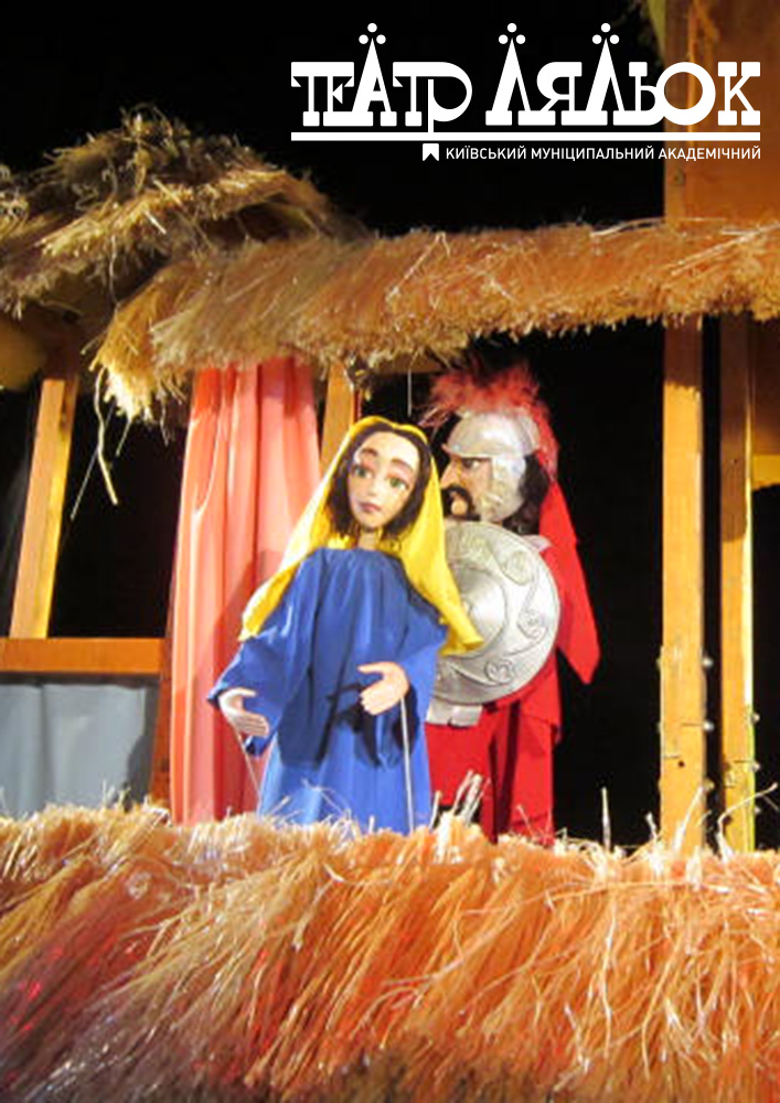 Різдвяна колискова