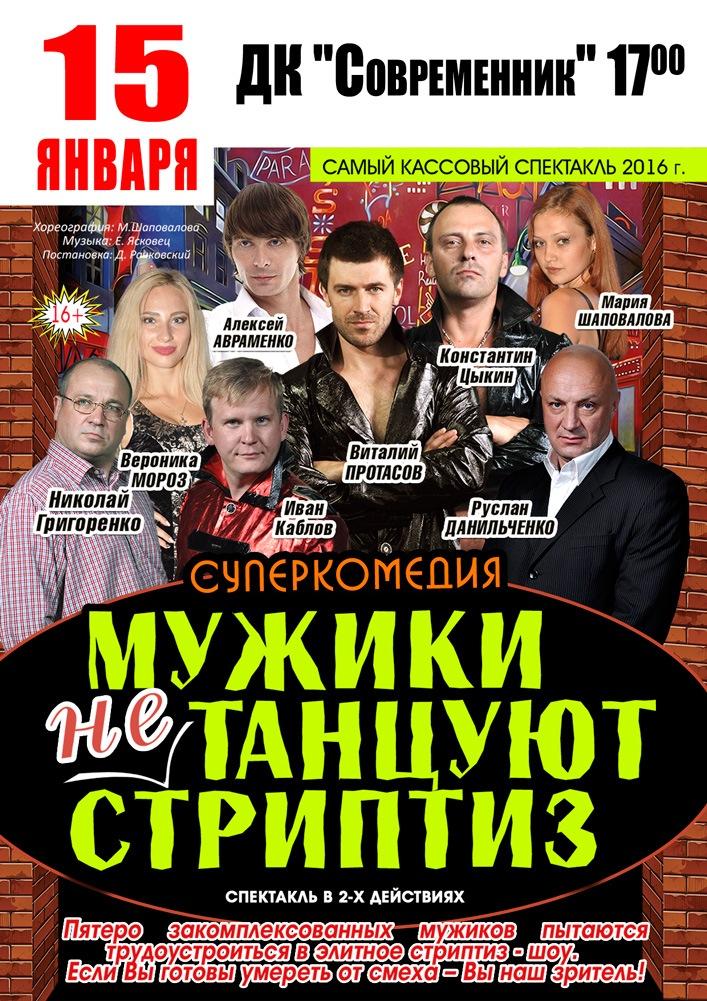Новости Курска и Курской области курсы валют в банках