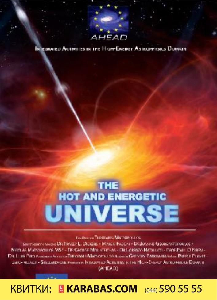 Купить билет на Бурхливий всесвіт! Телепорт 360: Выходной в ВДНГ Входной 10П