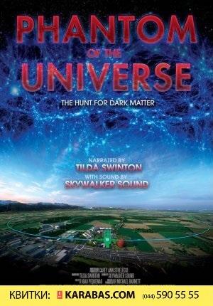 Купить билет на Фантом Вселенной! Телепорт 360 в ВДНГ Входной 10П