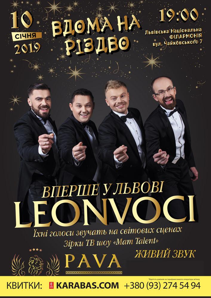 Купить билет на LeonVoci в Філармонія Центральный зал