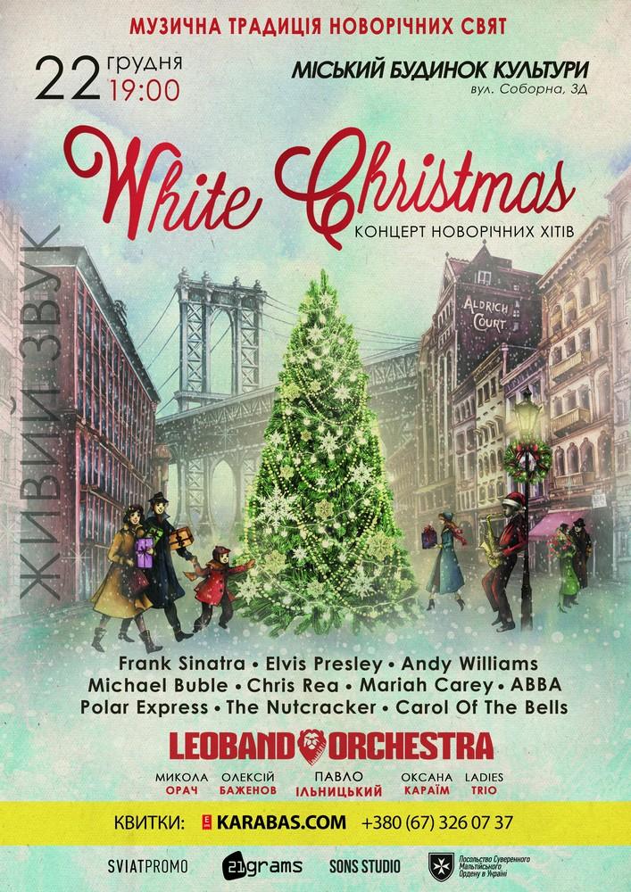 Купить билет на White Christmas. Leoband Orchestra в Рівненський Міський Будинок Культури Новый зал