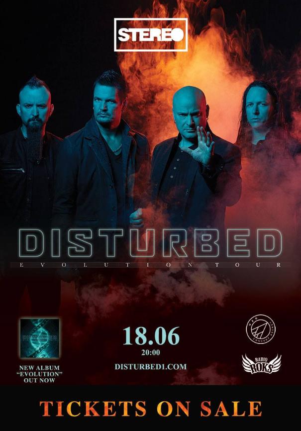 Disturbed у Києві!