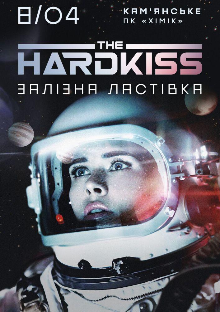 Купить билет на The HARDKISS: Залізна ластівка в ДК Химик Центральный зал