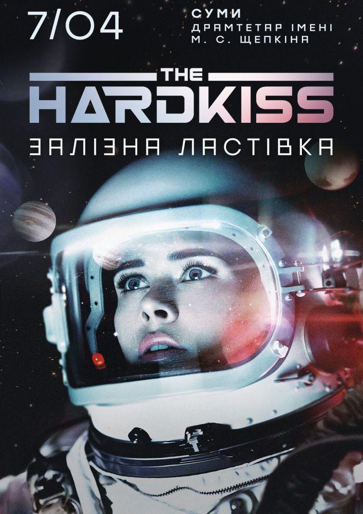 Купить билет на The HARDKISS: Залізна ластівка в Театр им. Щепкина Конвертированный зал