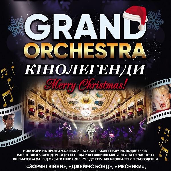Grand Orchestra. Сімфонічний проект кінолегенди