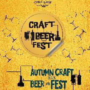 Autumn Craft Beer Fest