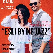 Esli by ne Jazz