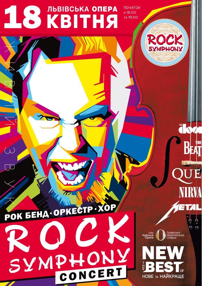 Купить билет на Rock Symphony: ROCK SYMPHONY (Львів) в Львівський національний академічний театр опери та балету Головна сцена