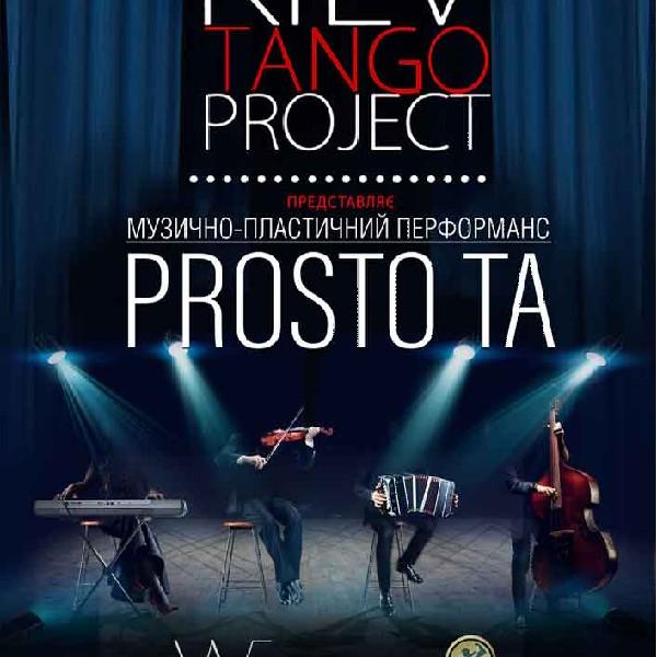 Kiev Tango project. «Prosto.ТА»