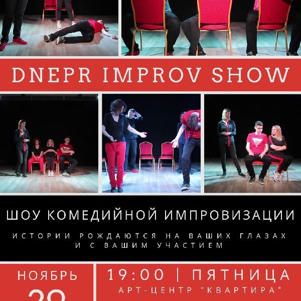 Dnepr Improv Show