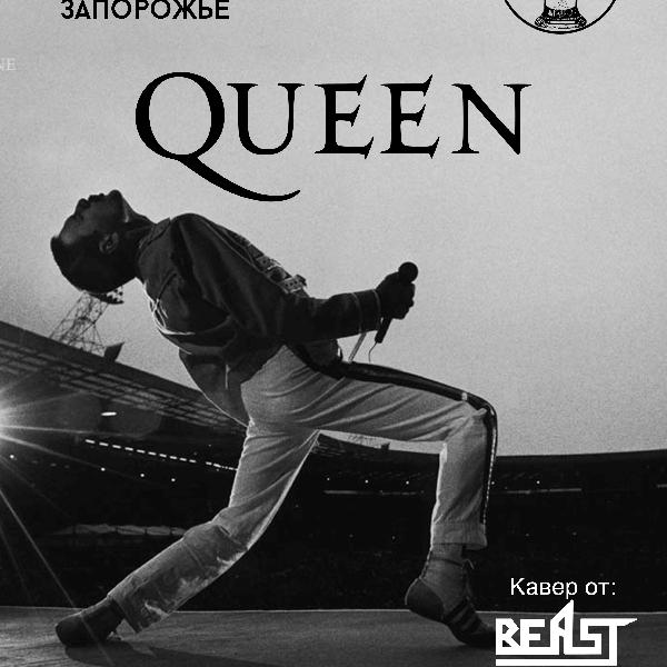 «Queen» band «Beast»