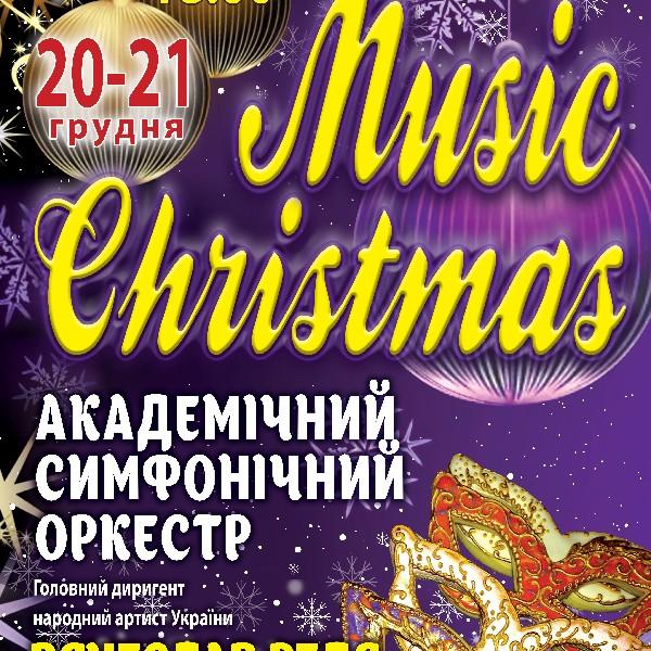 Концерт АСО