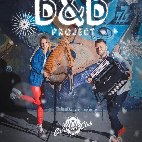 B and B Project. Новорічний концерт