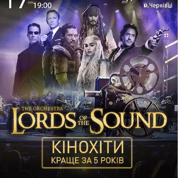 """Lords of the Sound """"КІНОХІТИ: КРАЩЕ ЗА 5 РОКІВ""""_Чернівці"""