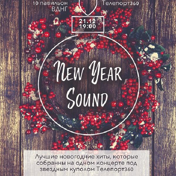 New Year Sound