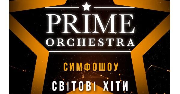 Симфо-шоу Prime Orchestra. Світові хіти