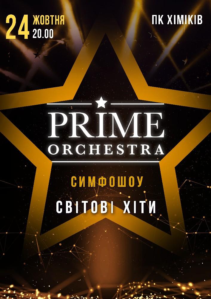 Купить билет на Симфо-шоу Prime Orchestra. Музыка любви в ДК Химиков Центральный зал