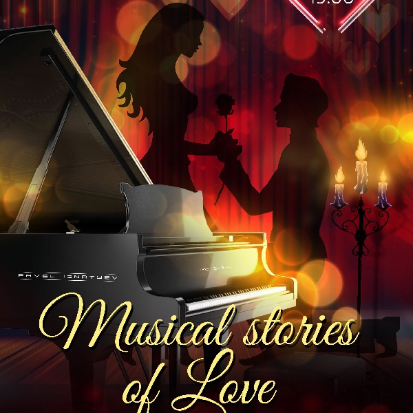 Музыкальные истории любви