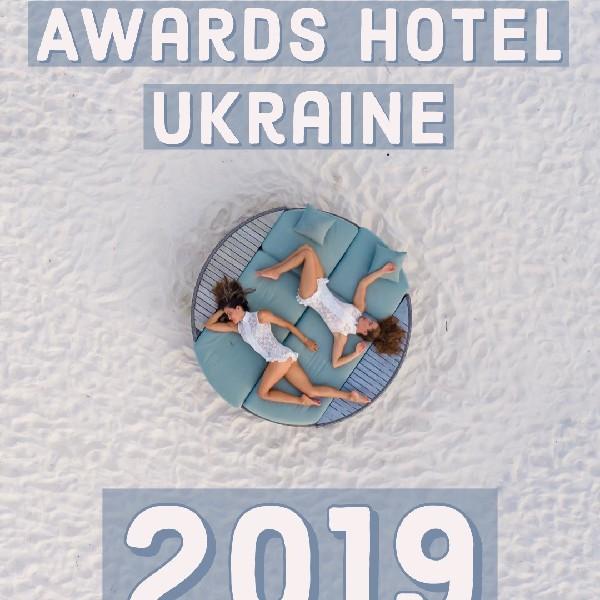 Awards Hotel Ukraine 2019
