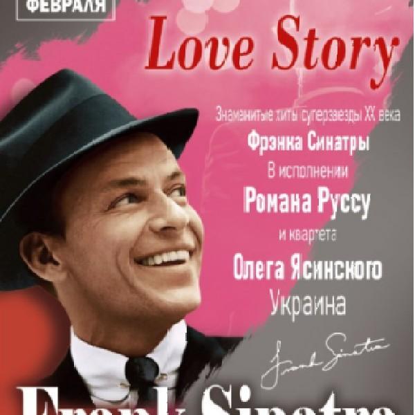 Frank Sinatra (трибьют)