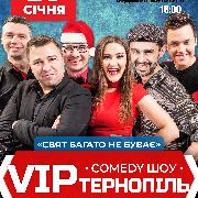 VIP Тернопіль Comedy шоу