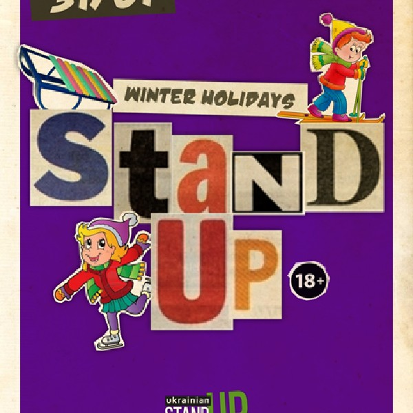 Stand-up. Winter holidays.