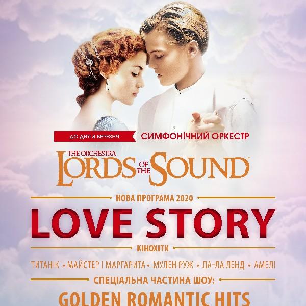 """Lords of the Sound """"LOVE STORY""""_Запоріжжя"""