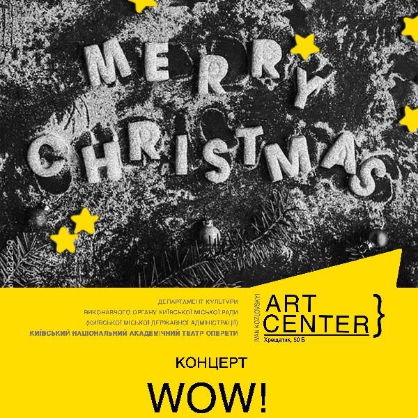 WOW! Christmas!