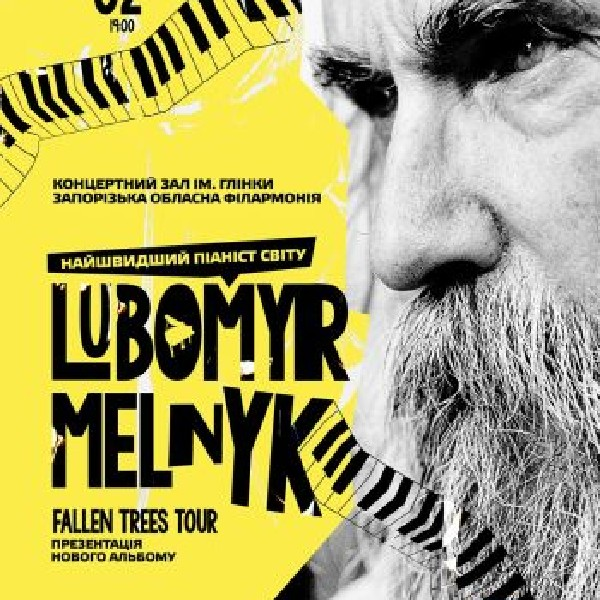 Lubomyr Melnyk. Fallen Trees Tour. Презентація нового альбому