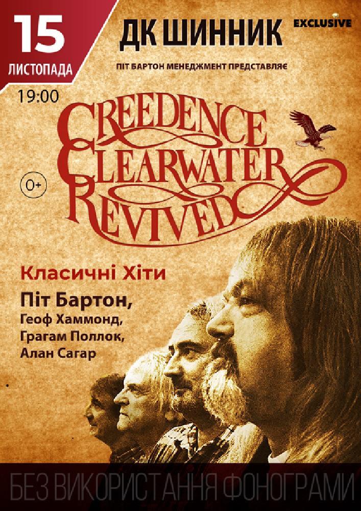 Купить билет на Creedence Clearwater Revived в ДК «Шинник» Конвертированный зал
