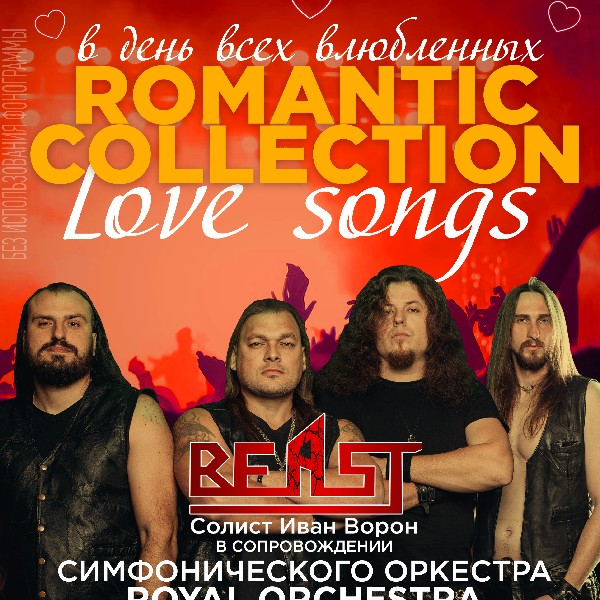 Romantic Collection Love songs