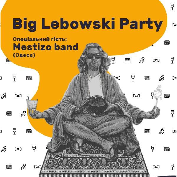 Big Lebowski Party | Urban Bar