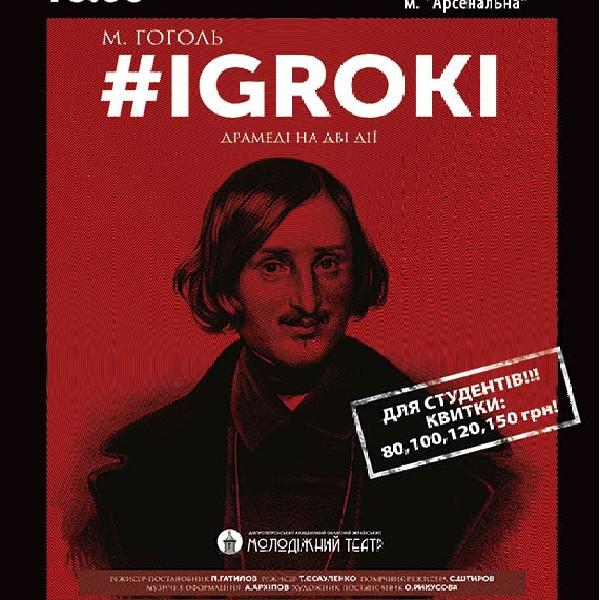 #IGROKI
