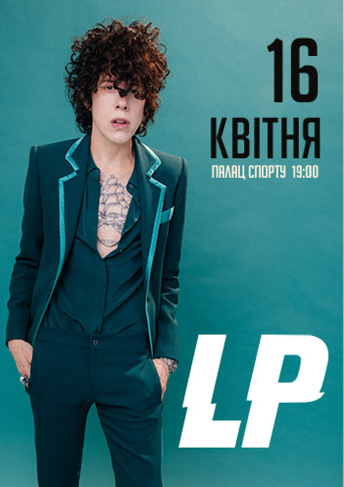 Купить билет на LP. HEART TO MOUTH TOUR в Киевский Дворец Спорта Дворец Спорта