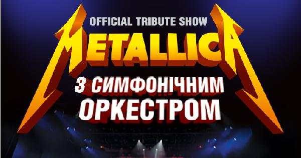 METALLICA Show SM Tribute
