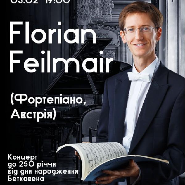 Florian Feilmair (Фортепіано,  Австрія)