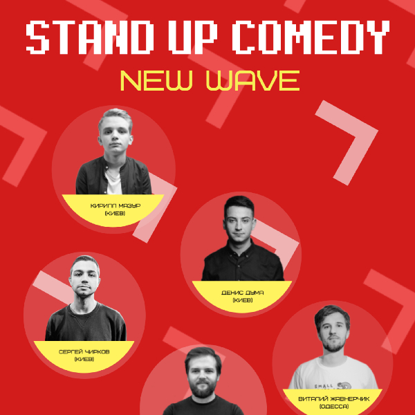 Stand Up comedy | New wave
