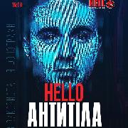 Антитіла (Житомир)
