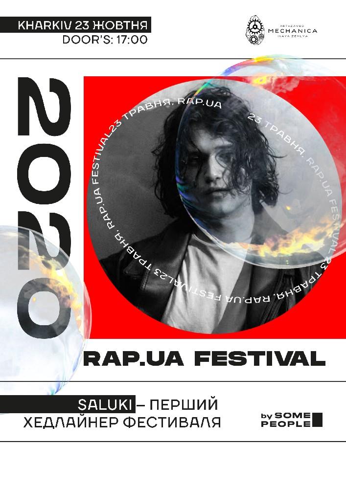 Купить билет на Rap.ua Festival | Saluki в Арт-завод «Механика» Входной билет