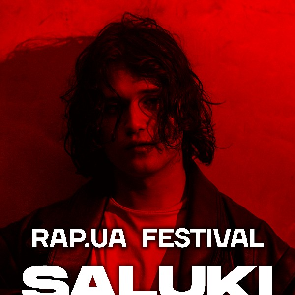 Rap.ua Festival | Saluki