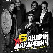 Андрій Макаревич, YO5