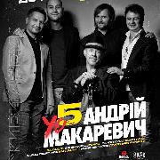 Андрей Макаревич YOUR 5