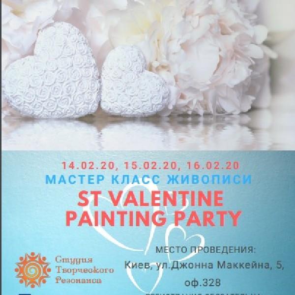 St Valentine Painting party - Свято живопису та кохання!