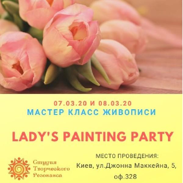 Lady's Painting Party - свято жіночої краси та живопису