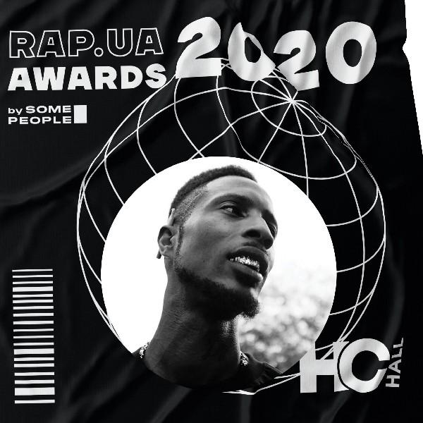 RAP.UA AWARDS 2020   D Double E (UK)