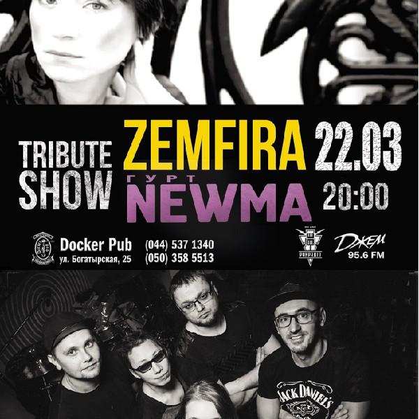 Триб'ют «ZEMFIRA» – гурт «NEWMA»