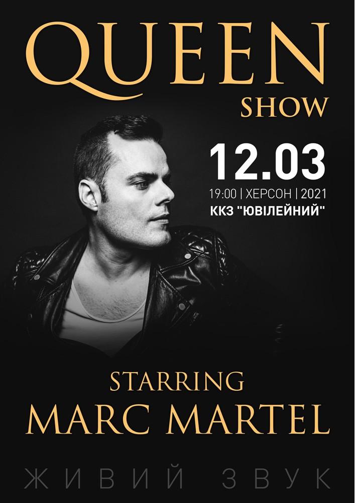 Купить билет на QUEEN SHOW. Starring Marc Martel. НА БІС! в ККЗ «Юбилейный» Центральный зал