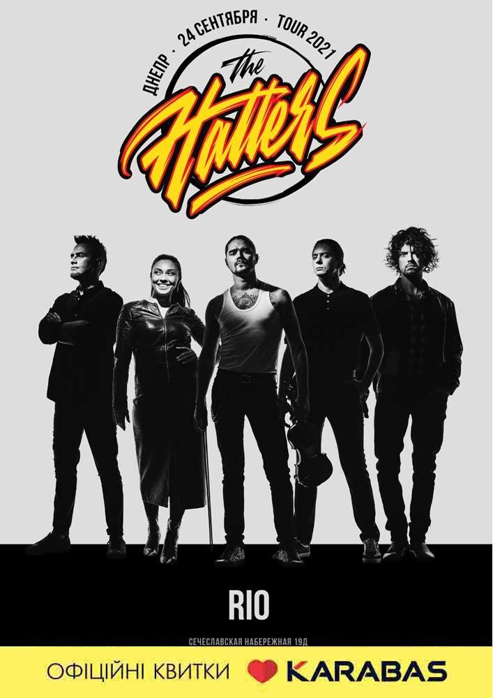 Купить билет на The Hatters в RIO club Новый зал